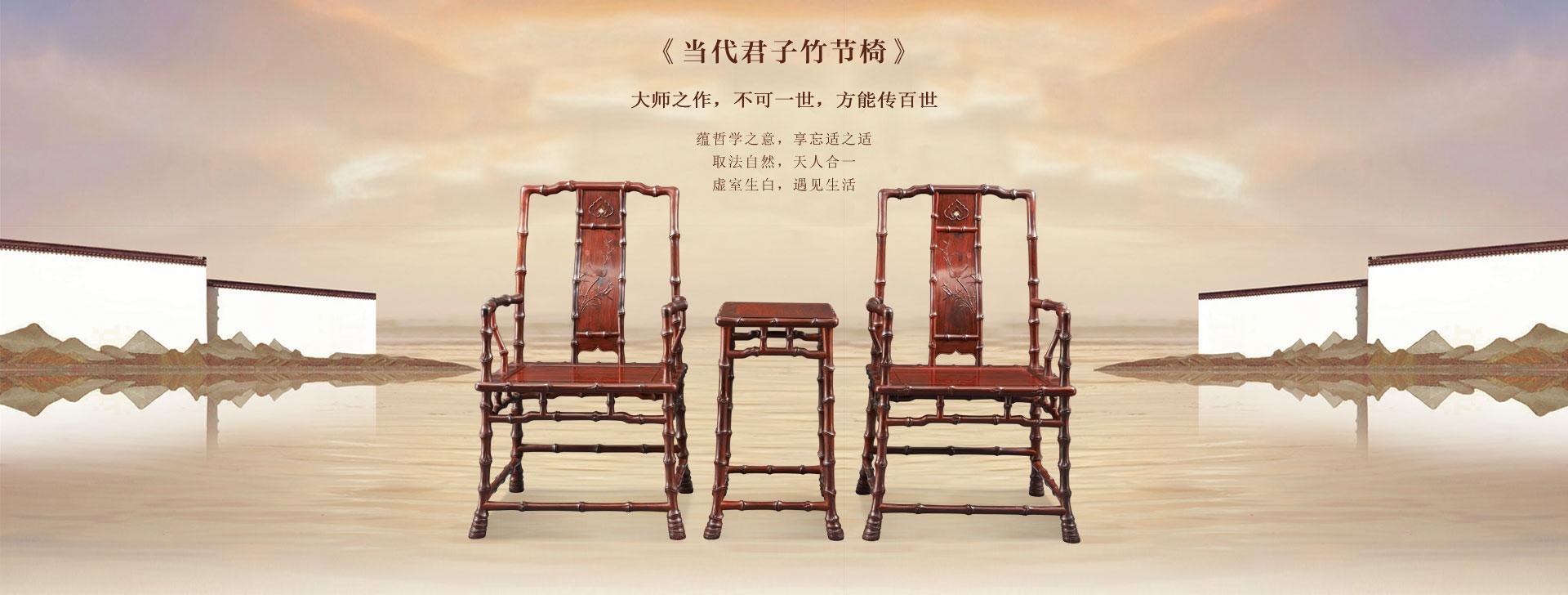 深圳红木_红木家具高端品牌泰和园_丝翎檀雕始创品牌